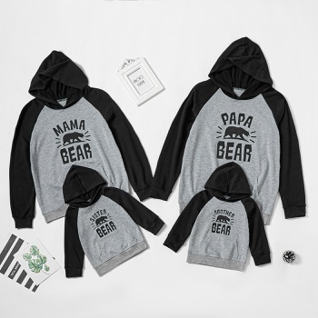 Bear Pattern Family Matching Raglan Sleeves Hoodies Sweatshirts