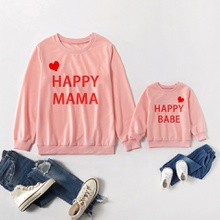 Happy Letter Print Pink Sweatshirts