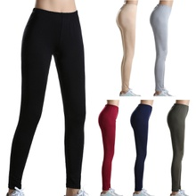 Trendy Solid Elasticity Leggings For women