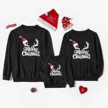 Merry Christmas Series Black Family Matching Sweatshirts