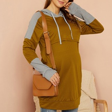 Maternity Hooded  Plain Brown Nursing Hoodie