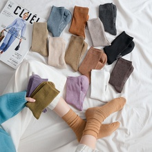 Women's Socks Leisure Pure Cotton Comfortable And Breathable Socks
