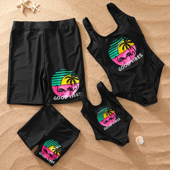 'Good Vibes' Tropical Print Family Matching Swimsuits