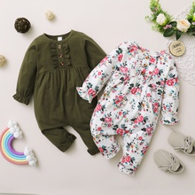 Baby Unisex Sweet Solid Jumpsuits
