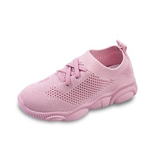 Toddler Boy / Girl Trendy Solid Breathable Athletic shoes
