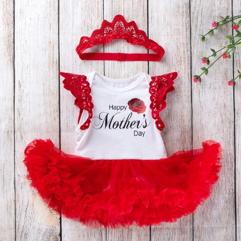I Love Mommy Print Flutter-sleeve Party Dress with Headband