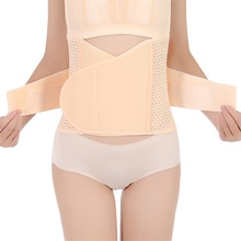 Breathable Maternity Hollow out Postpartum Slimming Waist Corset Belt