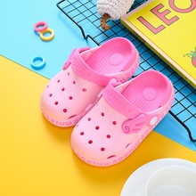 Toddler / Kid Solid Wing Slippers