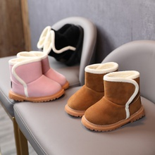 Toddler Solid Fleece-lining Snow Boots