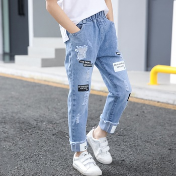 Chic Cuffed Denim Jeans