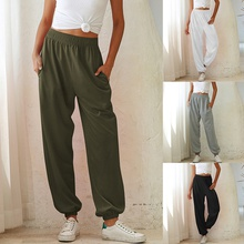 Casual Solid Pants For women