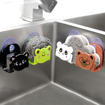 Animal Pattern Multifunction Storage Rack