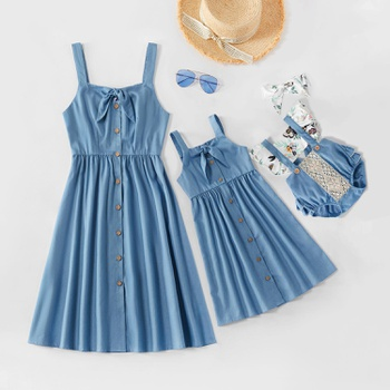 Bow Front Button Matching Tank Dresses