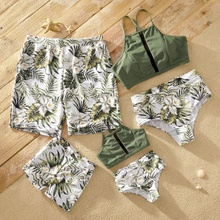 Leaf and Floral Print Splicing Family Matching Matching Swimsuits