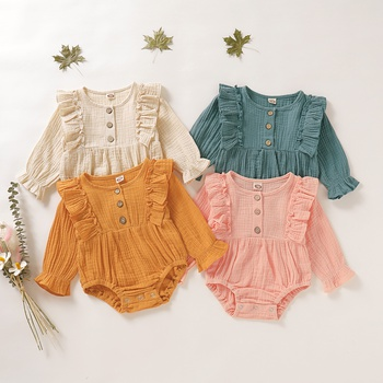 Baby Solid Ruffled Design Cardigan Design Long-sleeve Romper