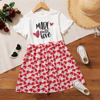 Kid Girl Love Letter Heart-shaped Flounced Kid Girl Love Letter Heart-shaped Flounced DressDress