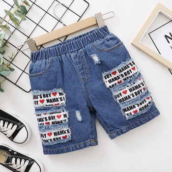 Toddler Chic Letter Ripped jeans Shorts