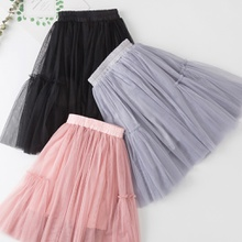 Fashionable Solid Ruffled Mesh Layered Skirt