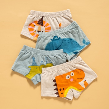 4-Pack Baby / Toddler Boy  Animal Print Underpants