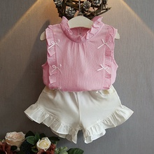Sweet Ruffle Collar Tank Top and Shorts Set