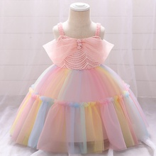 Baby / Toddler Colorful Rainbow Mesh Party Dress