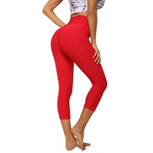 Pretty Casual Highwaist Bump mapping Exercise Pants Yoga pants