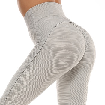 Casual Solid Leggings Highwaist Exercise Pants For women