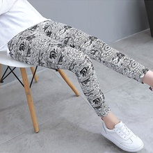 Casual Boho Allover Leggings