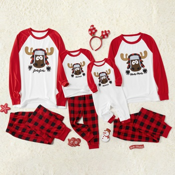 Christmas Deer Pattern Family Matching Pajamas Sets(Flame Resistant)