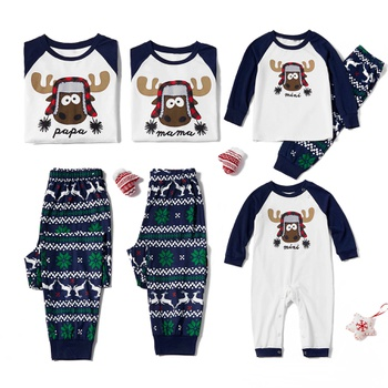 Christmas Family Moose Print Matching Pajamas Sets (Flame Resistant)