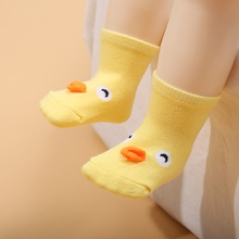 Baby / Toddler Adorable Animal Floor Socks