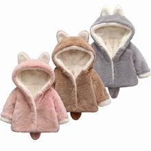 Baby / Toddler Adorable Ear Decor Solid Hooded Coat