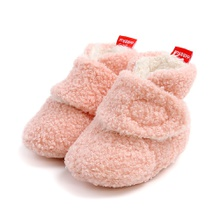 Baby / Toddler Solid Fluff Casual Snow Boots
