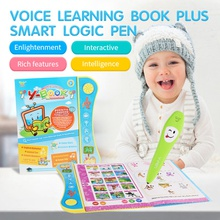 Voice Learning Book With Interactive Pen Educational Toys