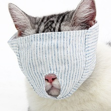 Pet Mask Cat Mouth Cover Anti-Biting Anti-Licking Anti-Disorder Anti-Drug Masks