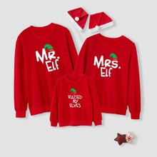 Merry Christmas Series Cotton Red Family Matching Sweatshirts