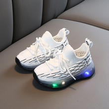 Toddler / Kids Breathable Net Surface Lace-up Sneakers