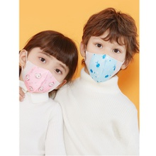 10-Pieces Baby / Toddler  Anti Dust, Liquid Splash,Droplet,4 Layer Breathable Mask Non-medical use