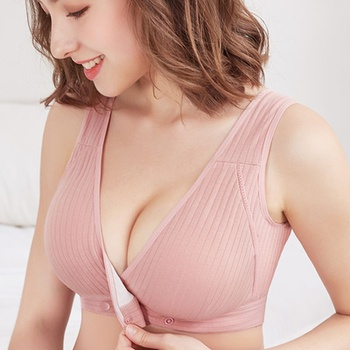 Maternity Plain Nursing Bra