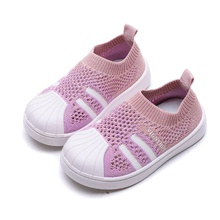 Toddler / Kids Breathable Knitted Striped Casual Shoes