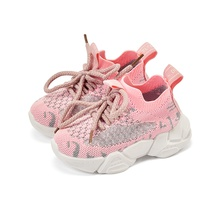 Toddler Breathable Mesh Athletic Shoes