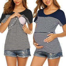 Casual Striped Short-sleeve Nursing Tee( Random printing position)