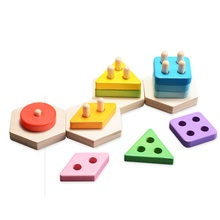 New Wooden Stacking Puzzle Peg Puzzles Baby Toddler Preschool Kids Toy Improving Eye-hand Coordination Kids Gift