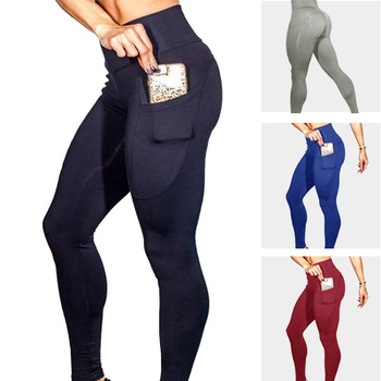 Normal solid leggings