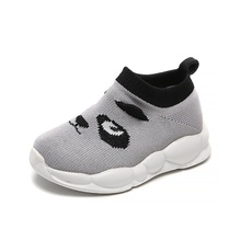 Toddler / Kid Cartoon Breathable Slip-on Soft Sports Shoes