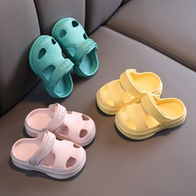 Toddler / Kid Solid Sandals