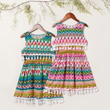Kids Girl Feather Allover Print Dress