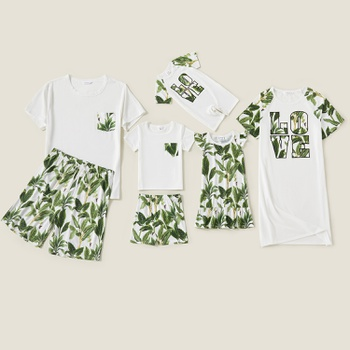 Mosaic Family Casual Leaf Print Matching Pajamas Set(Flame Resistant)
