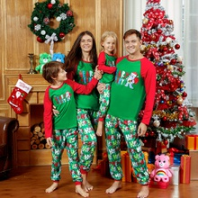 Care Bears Beary Merry Christmas Family Pajama Sets (Flame Resistant)