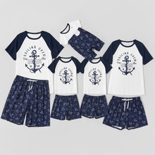 Mosaic Sailing Crew Print Summer Family Matching Pajamas Set ( Flame Resistant )